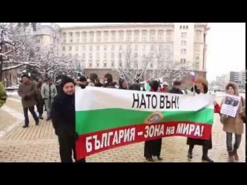 Болгария- раб НАТО!
