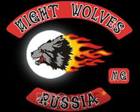«Ночные волки» напугали лито…