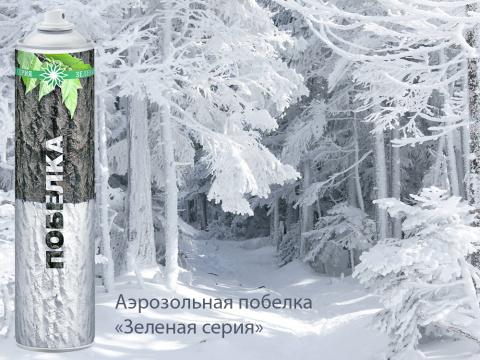 Кто белит деревья зимой? (εоdоw ɓǝɓ)
