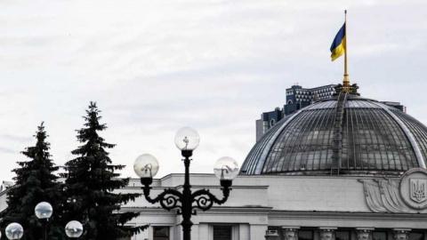Киев намерен устроить распро…