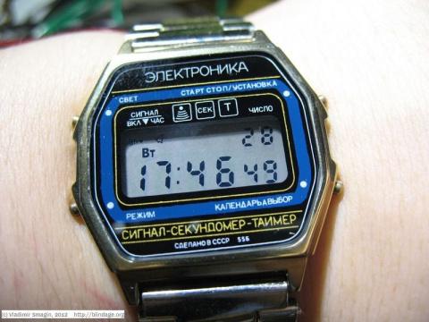 Как делали легендарные часы …