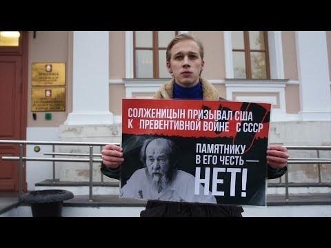 Жители Москвы резко выступил…