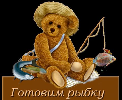"""Карась жареный """"без костей"""" (оригинальный рецепт)"""