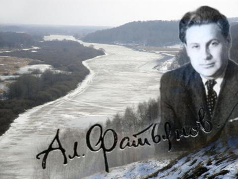 Поэт песенник Алексей Фатьянов