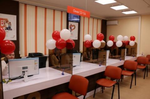 В МФЦ Севастополя открылось …