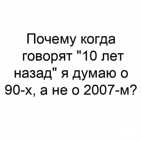 """""""Веселый будет Новый год!""""— …"""