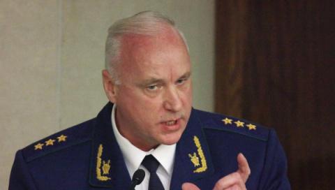 Глава СКР Александр Бастрыки…