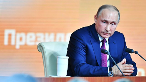 Путин не исключил нового объ…
