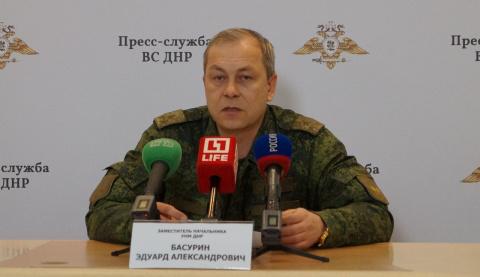 Басурин рассказал об обстрелах ДНР со стороны ВСУ за сутки
