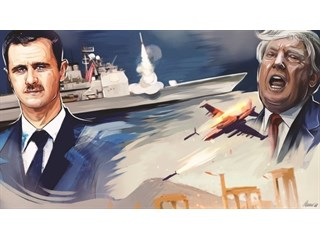 Переживания США об Асаде: а …