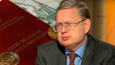 Михаил Делягин: новая пенсио…