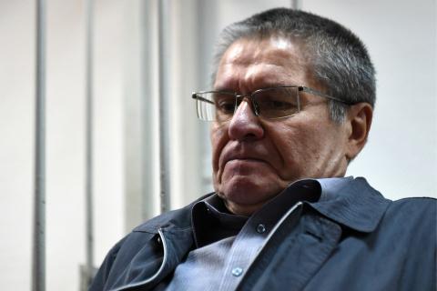 В суде над Улюкаевым показал…
