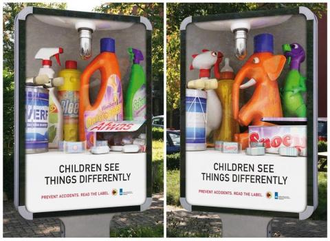 Дети видят мир по другому