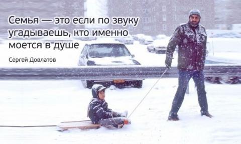 30 жизненных цитат Сергея Довлатова