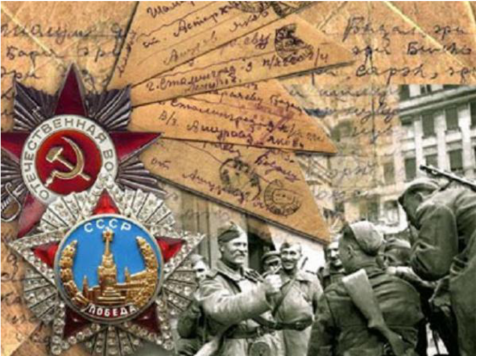 Народы СССР в Великой Отечественной войне