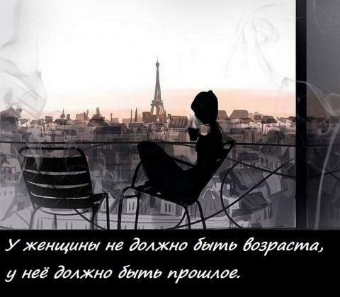 http://mtdata.ru/u21/photoDFBC/20407619899-0/big.jpeg#20407619899