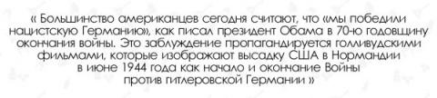 Nation признала наибольший вклад СССР в победе во II Мировой войне