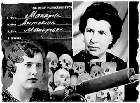 За что казнили женщин в  СССР
