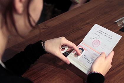 """Нужна ли в паспорте графа """"н…"""