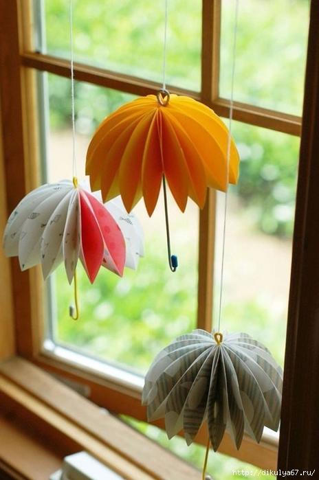 МАСТЕРИЛКА. Миниатюрные зонтики из бумаги