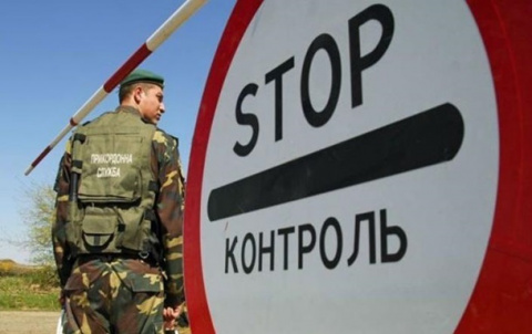 Украинских комсомольцев заде…
