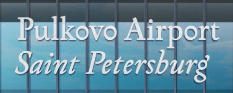 Мосты и крылья для аэропорта Пулково