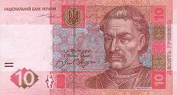 Московская биржа приостанавл…