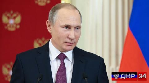 Владимир Путин будет баллотироваться на новый президентский срок в 2018 году