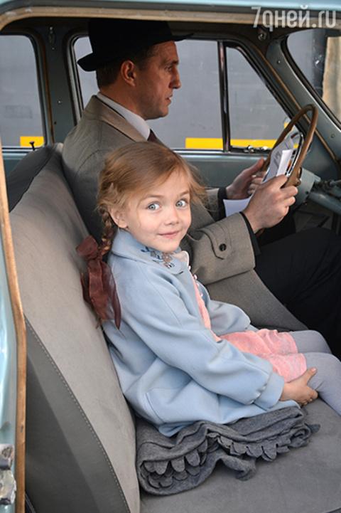ВИДЕО: 7-летняя звезда сериа…