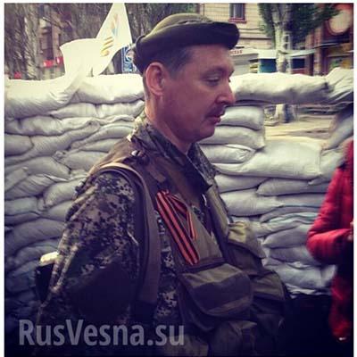 Короткая сводка Игоря Ивановича Стрелкова 07 июня 2014г.