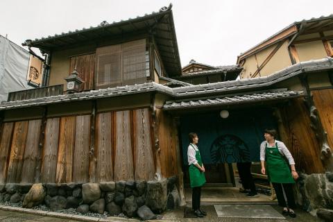 В трехсотлетнем японском дом…