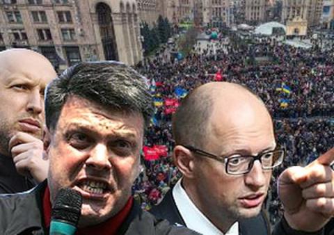 Такого Киев не ждал