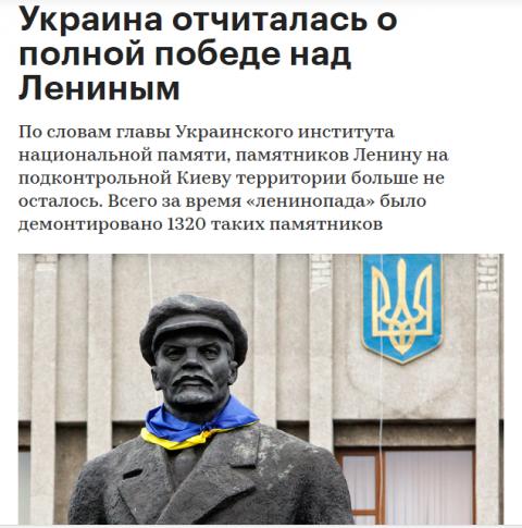 Крупнейший успех Украины