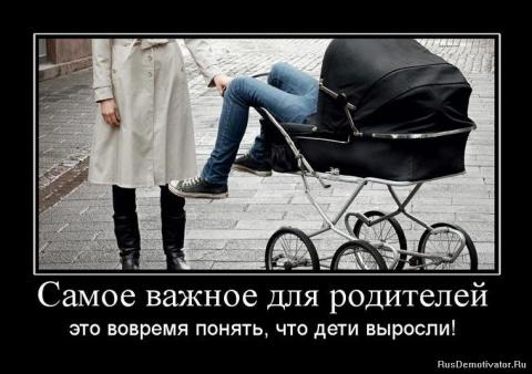 О материнской долбанутости