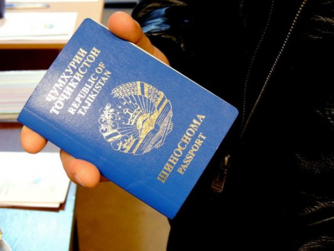 ВТаджикистане опровергли запрет нафамилии срусскими окончаниями