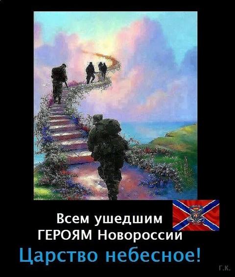 Сергей Дроздов ДНР