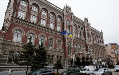 Экономические потери Украины от кризиса составляют 38% ВВП — Нацбанк