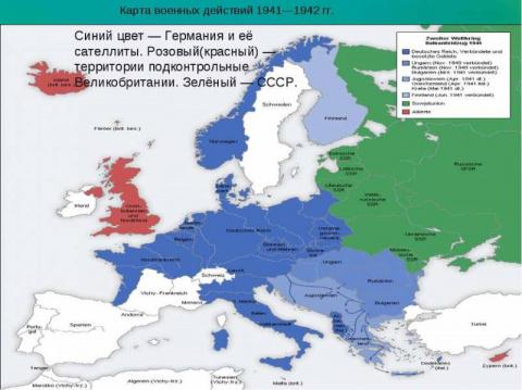 Неожиданная война гитлеровск…