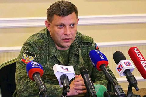 Москва встала на защиту Донб…
