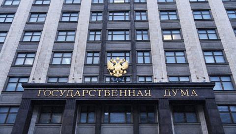 Законопроект о реинтеграции Донбасса — попытка Киева закрепить термин «оккупация»