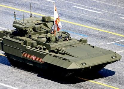 БМП Т-15 «Армата» изнутри. П…