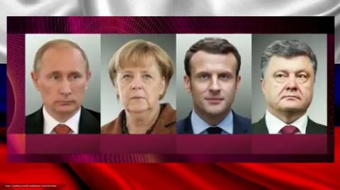 Телефонный разговор с Ангелой Меркель, Эммануэлем Макроном и Петром Порошенко
