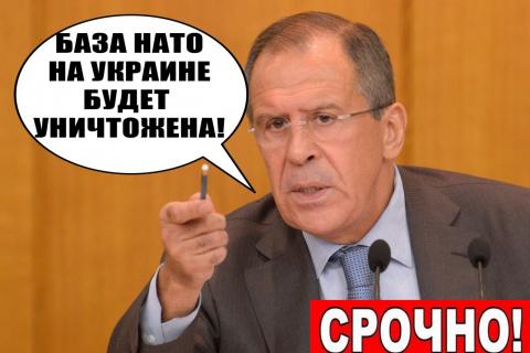 Бaзa НATO на Укpaинe будет у…