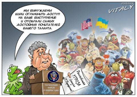 В Вашингтоне ограничили доступ на выступление Порошенко