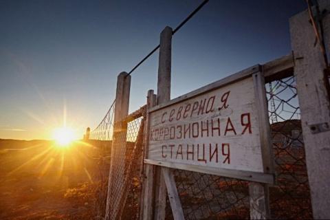 Северная коррозионная станция в Заполярье