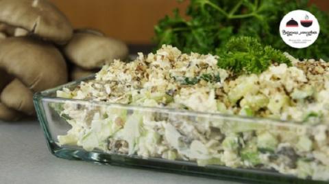 Обалденный мясной салат вмес…