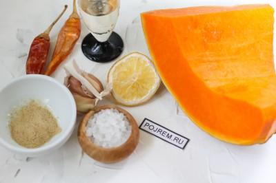 Рецепт: маринованная тыква