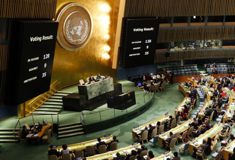 ООН не признала Иерусалим столицей Израиля