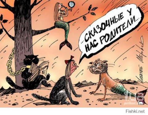Карикатуры и карикатурищи