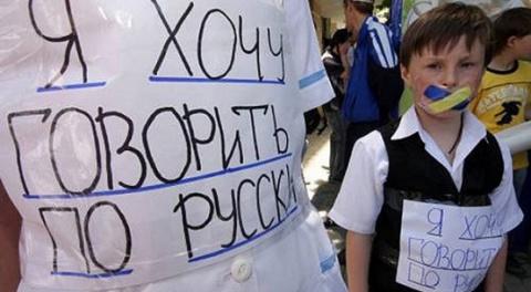 Украина окончательно настроит против себя Херсон